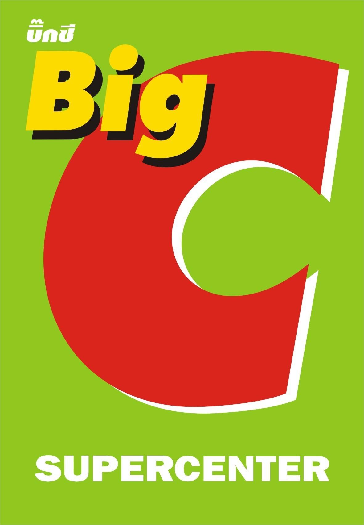 ฺBig C