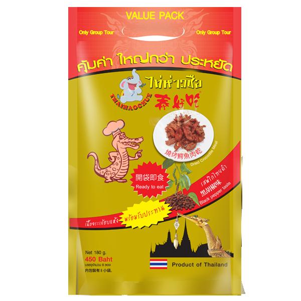 Crocodile Meat with Black Pepper Thai Hao Chue Brand 180g.