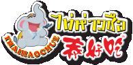 THCG Logo
