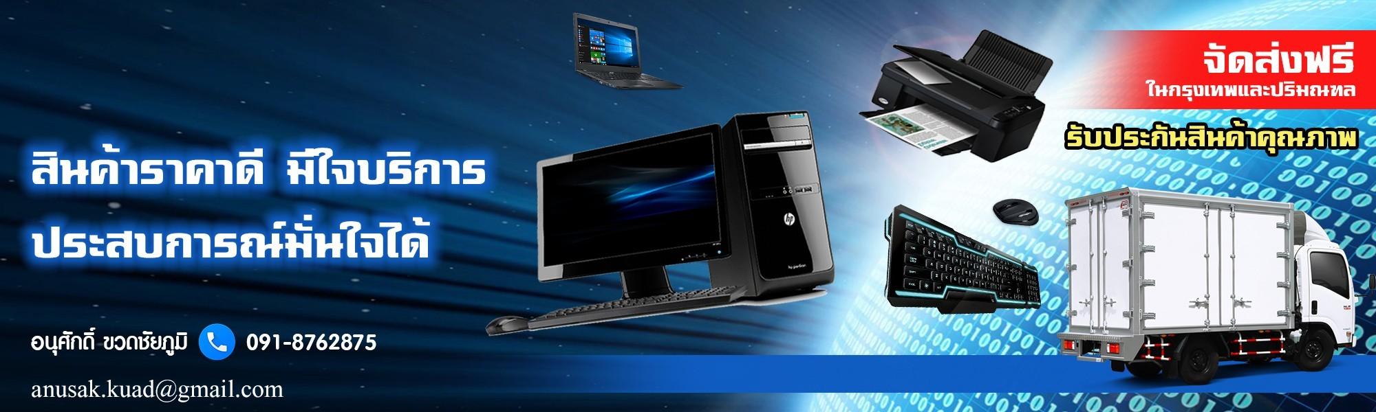 Iget Smart Lenovo Ideacentre Aio 510 22ish Core I5 7100t 4gb Ddr4 1tb Hd White New Notebook
