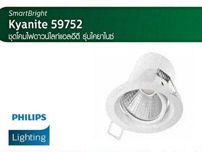 Downlight Kyanite LED