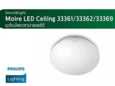 Led Ceiling Philips