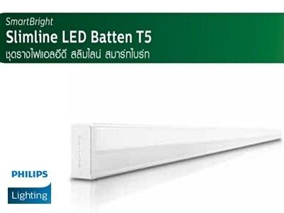 Slimline LED Batten T5