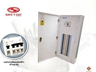 Load Center Circuit Breaker