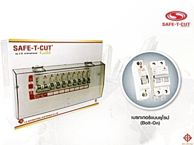 Consumer Unit Safe-T-cut