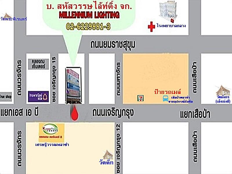 Map Sahasawat