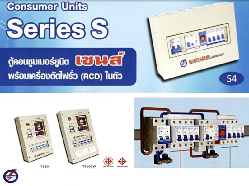 Consumer Unit Plug-on