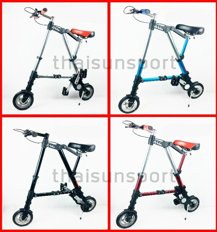 จักรยานพับได้ A-bike