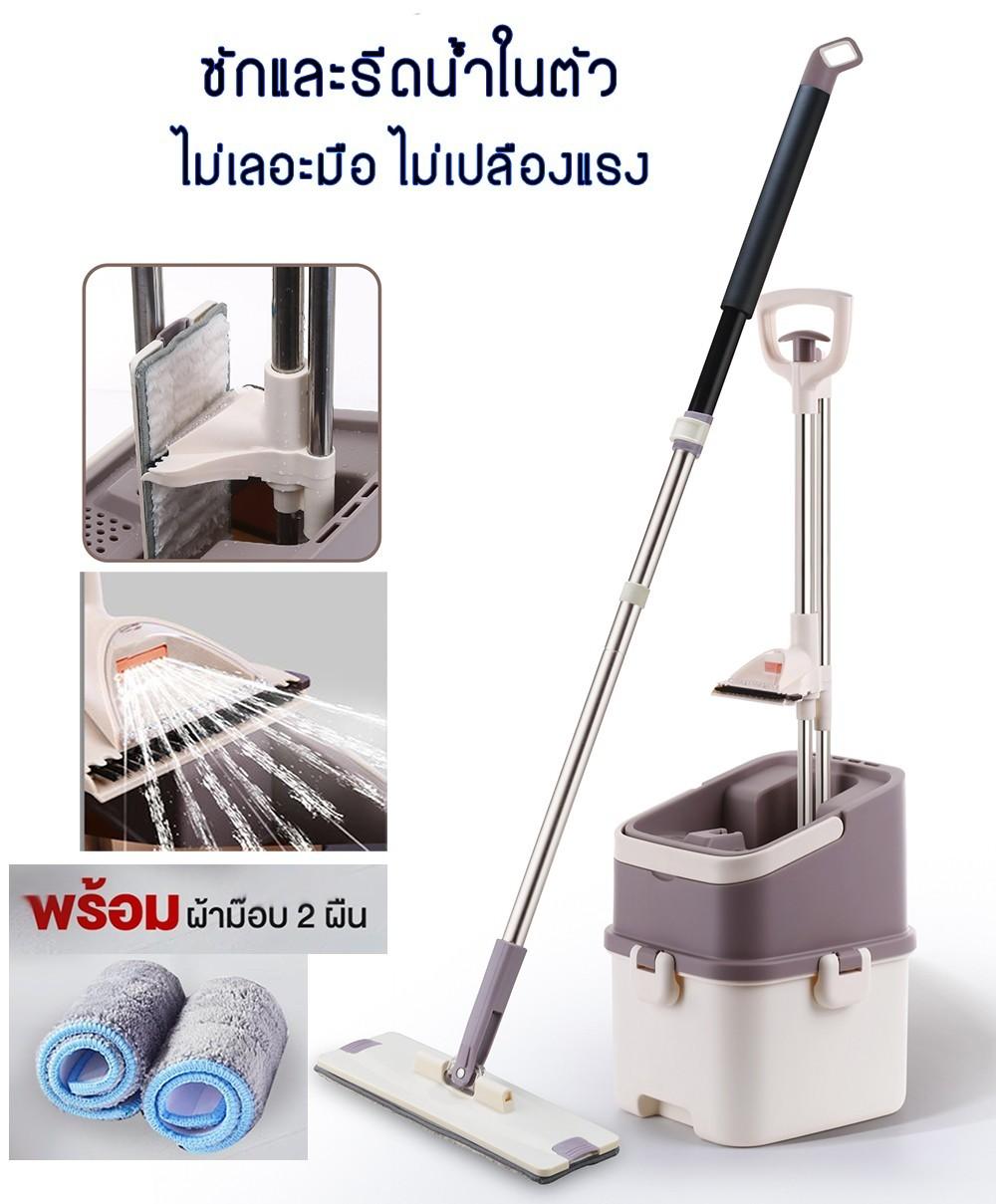 Home Surely ไม้ถูพื้น ชุดถังและไม้ม็อบ 2 in 1 ล้าง ซัก (WASH) และรีดน้ำ (DRY) ในถังเดียว ไม่เลอะมือ Flat Mop อัตโนมัติ