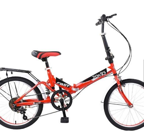 จักรยานพับได้ ล้อ20นิ้ว