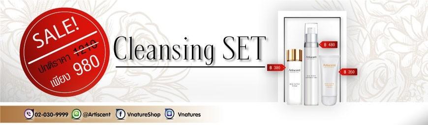 Cleansing Set