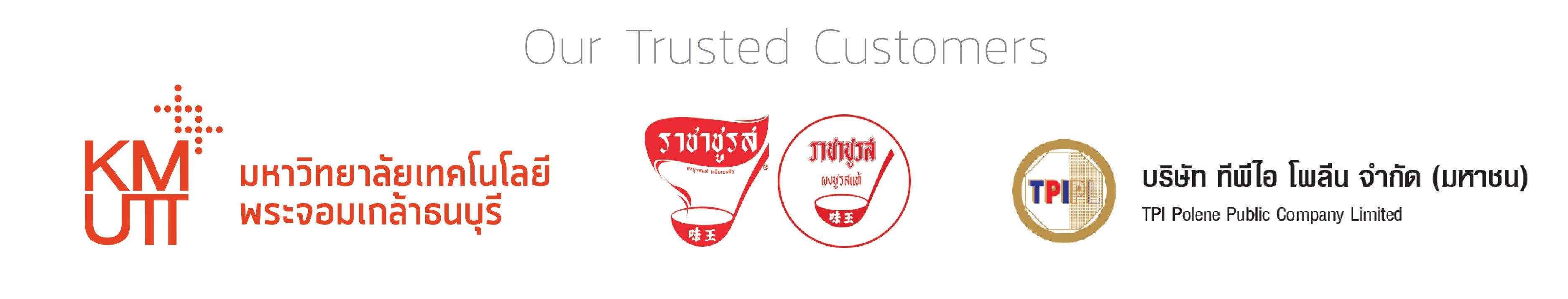 Customers 3