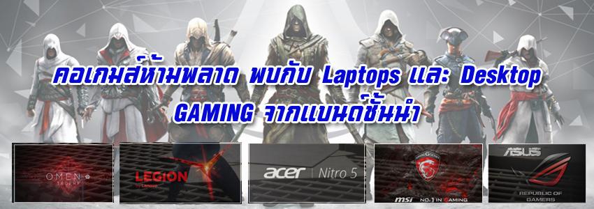 GamingNew
