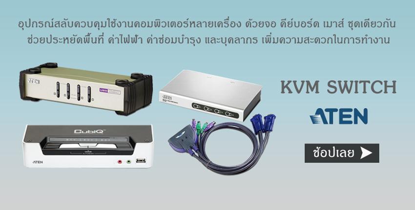 KVM2018