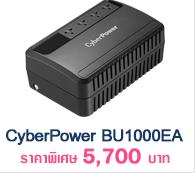 CyberPower BU1000EA-AS
