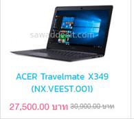 ACER Travelmate X349 (NX.VEEST.001)
