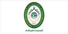 สถาบันพัฒนาผู้นำศาสนาอิสลาม สำนักจุฬาราชมนตรี