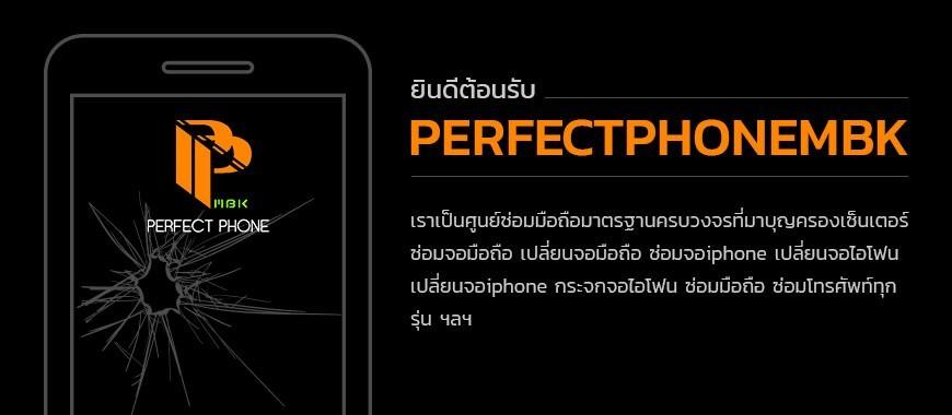 ซ่อมจอมือถือ เปลี่ยนจอมือถือ ซ่อมจอiphone เปลี่ยนจอไอโฟน  เปลี่ยนจอiphone กระจกจอไอโฟน ซ่อมมือถือ ซ่อมโทรศัพท์ทุกรุ่น