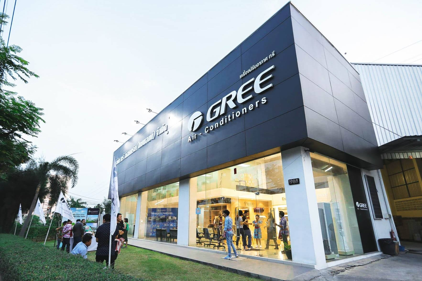 GREE HEAD OFFICE