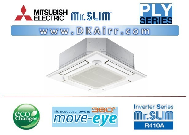 mitsubishi air non new wall type electric my inverter conditioner mu conditioners model ms star