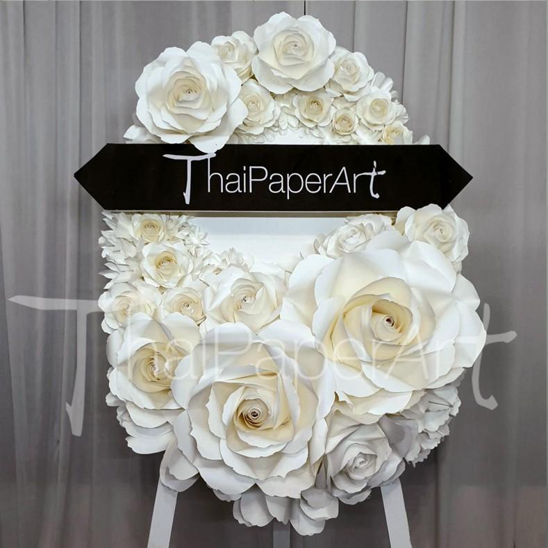 พวงหรีดดอกไม้กระดาษขาว