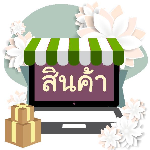 สินค้าดอกไม้กระดาษ