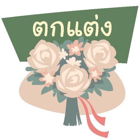 ไปเมนูดอกไม้กระดาษ