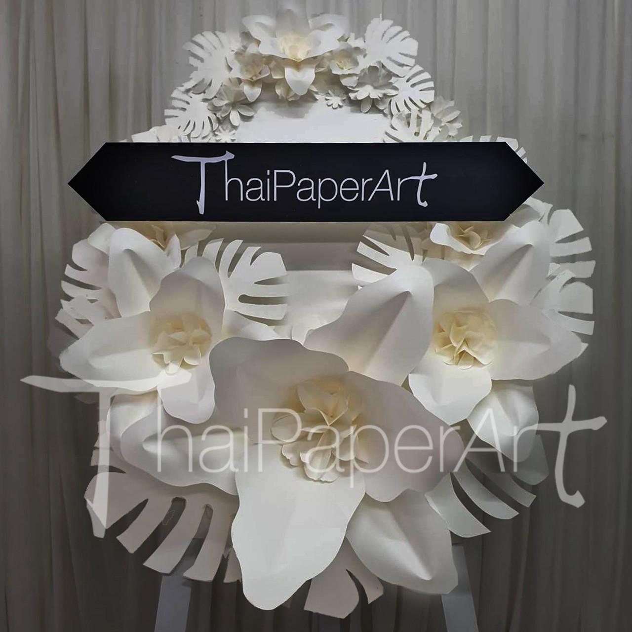 พวงหรีดดอกไม้ขาวมาตรฐาน