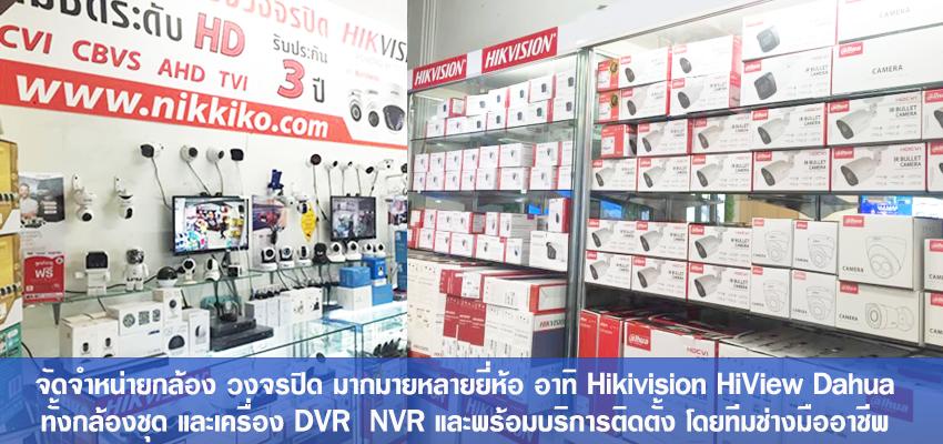 CCTV2019
