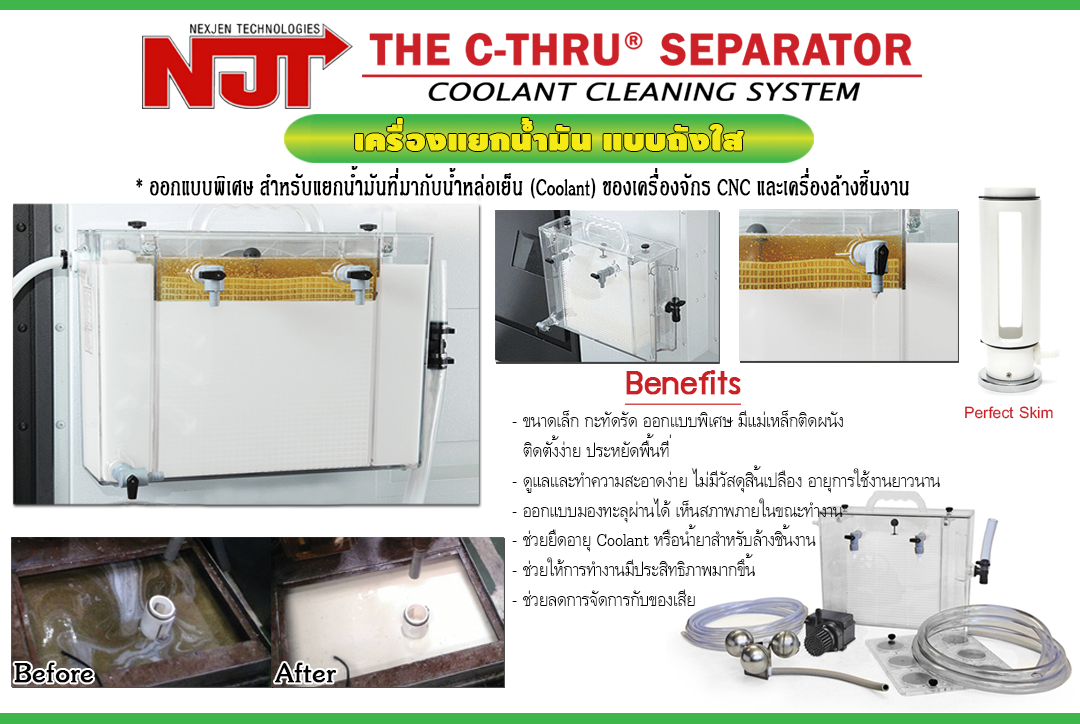 เครื่องแยกน้ำมัน oil separator