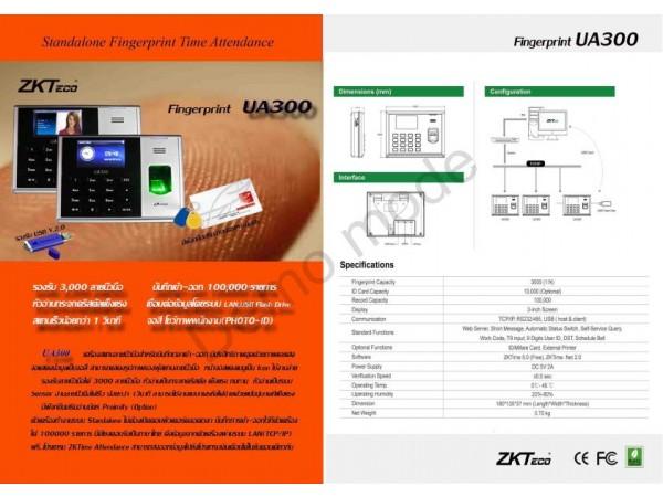 www simplifytech net - สินค้า