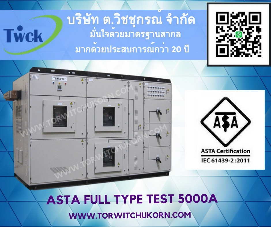 ASTA FULL TYPE TEST 5000A