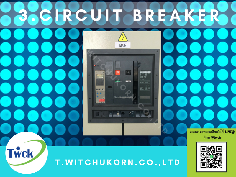 Circuit Breaker ภายในตู้MDB