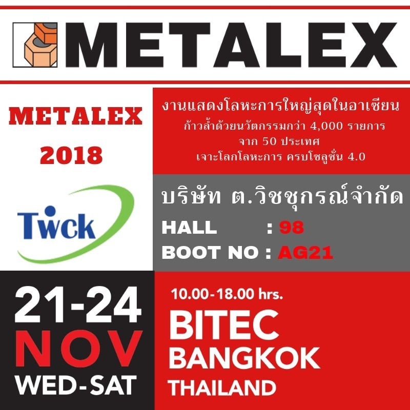 METALEX BITEX