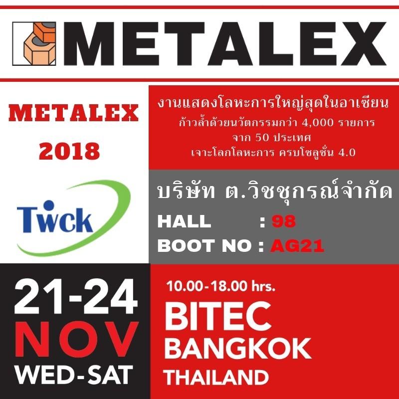 METALEX BITEX
