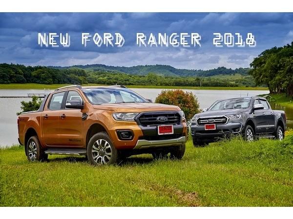 New Ford Ranger  กระบะพันธุ์แกร่งมาพร้อมเทคโนโลยีความปลอดภัย