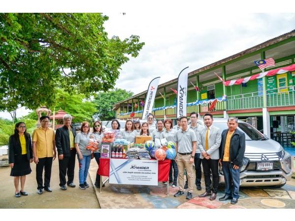 มิตซูบิชิ ชวนสื่อมวลชนร่วมกิจกรรมจิตอาสา พร้อมสัมผัส Mitsubishi All New Xpander 6 คันแรกของเมืองไทย