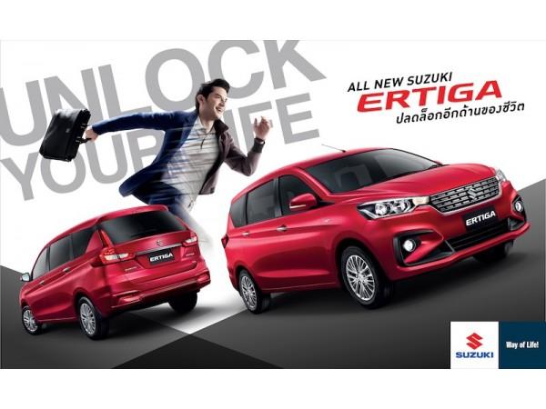 All-New Suzuki Ertiga