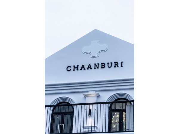 Chaanburi Boutique Resort  ที่พักเก๋ๆ สไตล์บูติค รีสอร์ท ในจังหวัดจันทบุรี
