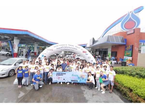 Autovision & travel 16th กับกิจกรรมแรลลี่คืนกำไรสู่ลูกค้าและสังคม @ หาดชะอำ จังหวัดเพชรบุรี