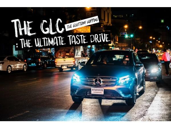 Check in เยาวราชให้แหลก ลุย Deak  ให้กระเจิง By Mercedes-Benz GLC