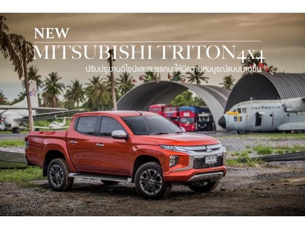 NEW MITSUBISHI TRITON4x4