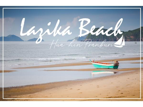 Lazika Beach Hua-hin Pranburi  เปิดประสบการณ์ใหม่ของการพักผ่อน ให้กลายเป็นความทรงจำดีๆ