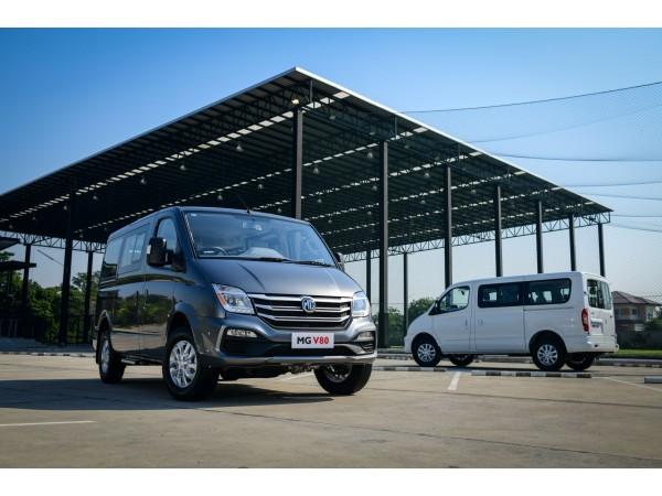 NEW MG V80  Passenger Van ขนาด 11 ที่นั่ง
