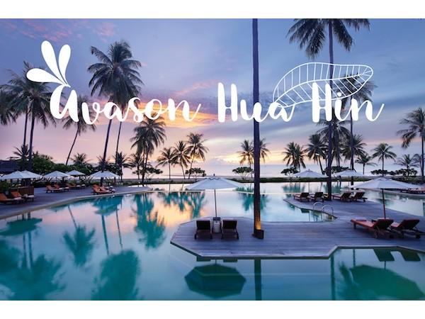 Avason Hua Hin  หลบลมร้อนมาพักใจพักกายที่ริมทะเล