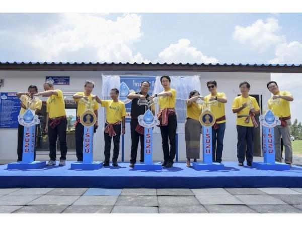 """อีซูซุเดินหน้าเป็นปีที่ 7 ส่งมอบโครงการ """"อีซูซุให้น้ำ...เพื่อ  ชีวิต"""" แห่งที่ 33"""