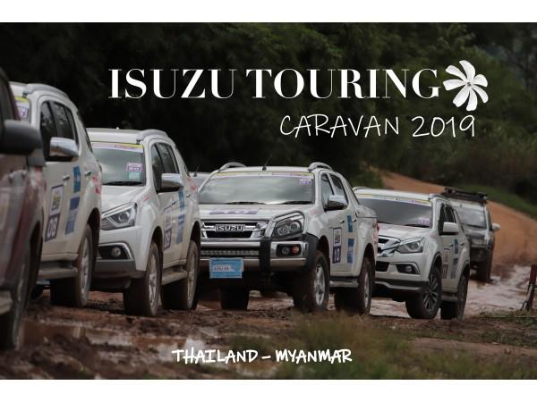 ISUZU TOURING CARAVAN 2019