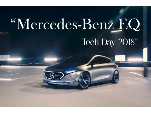 """เมอร์เซเดส-เบนซ์ เผยความก้าวล้ำของยนตรกรรมแห่งอนาคต """"เมอร์เซเดส-เบนซ์ อีคิว เทค เดย์ 2018"""""""
