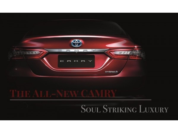 โตโยต้า คัมรีใหม่   Soul Striking Luxury