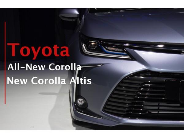 โตโยต้า  เปิดตัว Toyota All-New Corolla Altis ใหม่ล่าสุด เจเนอเรชั่นที่ 12 อย่างเป็นทางการ